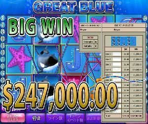 GREAT-BLUE-247000BigWin.jpg