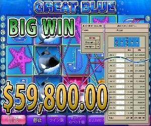 GREAT-BLUE59800BONUSwin.jpg