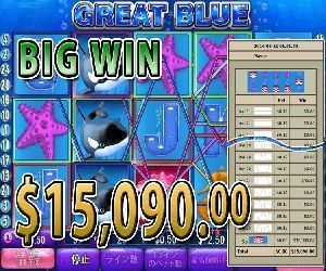 Great-Blue-15090win.jpg
