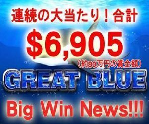 Great-Blue6905-win.jpg