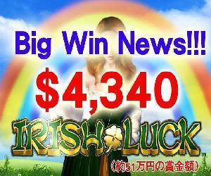 Irish-Luck-4340-BONUS-win.jpg