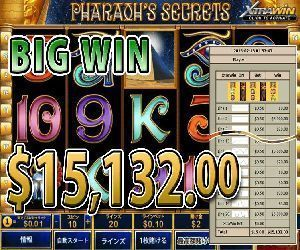 Pharaohs-Secrets-15132win.jpg