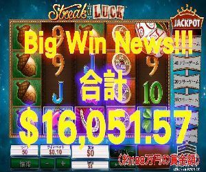 Streak-of-Luck-16051-win.jpg